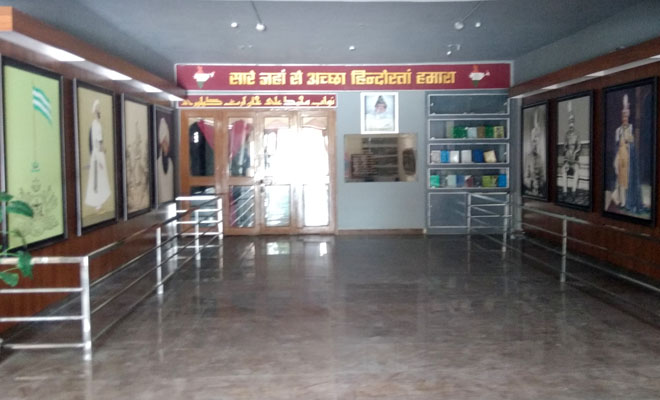 apri tonk raj Display Hall